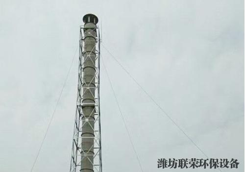 PP洗涤塔